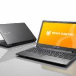 Windows 8.1 with Bing 搭載の15.6型ノートPC『LuvBook B520EN-BG』が販売価格3万円台から!