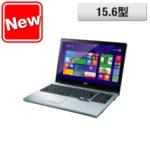 大人世代が楽しめるパソコン『GRANNOTE』がわけあり品からおトクに購入可能!