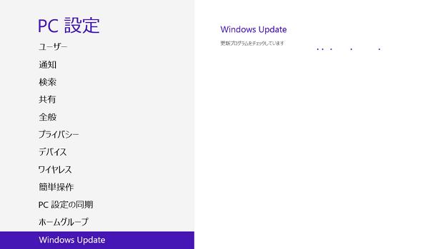 再起動後、「PC設定」ウィンドウで[Windows Update]を実行