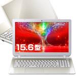 東芝2014年秋冬モデル『dynabook AB65』Core-i7/メモリ8GB/ITBハイブリッドHDD/15.6型FHDが10万円台から購入可能!