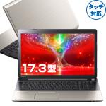 東芝『dynabook TB97/NG』2014年秋冬WEB限定モデルがアウトレット価格!高性能グラフィックス・ハイブリッドHDDを搭載した大画面ハイスペックノートPC!