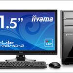 マウスコンピューターで液晶ディスプレイとセットでオトクに買えるデスクトップPC!CPU/メモリ/HDDのトリプル無償アップグレードのセットも!