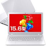 東芝『dynabook Satellite B35/37MW』Core i7 / Office H&B が入って会員価格約9万円で購入可能!