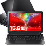 東芝『dynabook AB45/N』ビジネスマンや学生さんのニーズに応えるハイスペック機能を搭載したノートPC!
