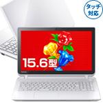 東芝『dynabook Satellite B55』タッチ対応15.6型フルHDノートPCが会員価格で10万円台から購入可能!
