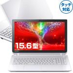 東芝『dynabook AB75/NW』2014年秋冬モデルCore i7搭載の15.6型フルHDタッチ対応液晶ノートPCが会員価格でおトクに購入可能!