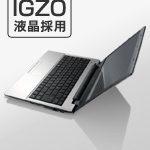 マウスコンピューター『LB-J301X2-SSD』IGZO液晶採用の大容量SSD搭載モデル!動画像編集もラクにこなせるハイ・パフォーマンスなノートPC!