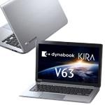 東芝『dynabook KIRA V63/W7M』2014年夏モデルがアウトレットコーナーに登場!