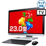 東芝『dynabook REGZA PC D83』高画質・高品質サウンド・3波チューナー搭載した高性能な23型大画面オールインワンPC!