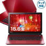 東芝『dynabook AB75』Core i7/FHDタッチ/オフィス搭載の高性能15.6型ノートが会員価格で約13万円(税抜)!