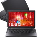 東芝『dynabook BB35』第5世代Core i5/Office搭載!2015年春モデルが会員価格で約8万円!
