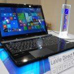 NEC『LaVie Direct NS(H)』高性能プレミアムAVノート!2015年春モデルの在庫限りお買い得フェア&クーポン提供中!(期間・数量限定)
