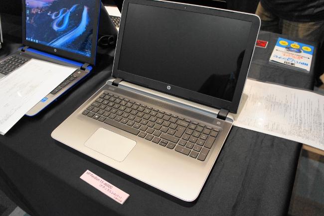 HP Pavilion 15-ab000 シルバー