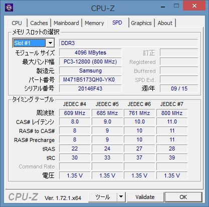CPU-Z(SPD)