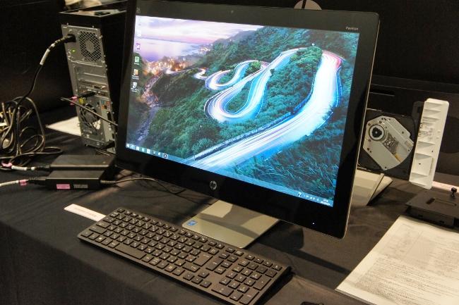 HP Pavilion 23-q080jp