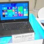 NEC『LaVie Direct HZ』超軽量モバイルノート!旧モデルお買い得フェア&クーポン利用でおトクに購入!(期間限定・在庫限り)