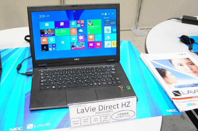 LaVie Direct HZ