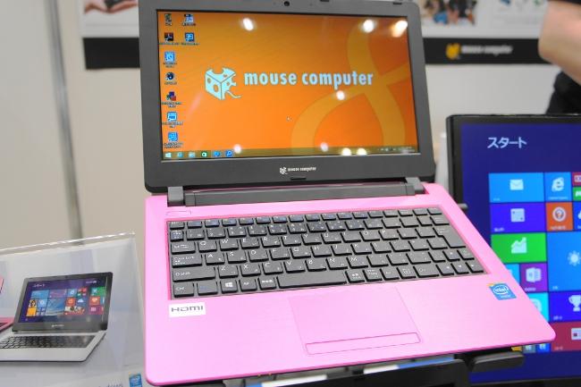 LB-C220S-SSD のディスプレイ