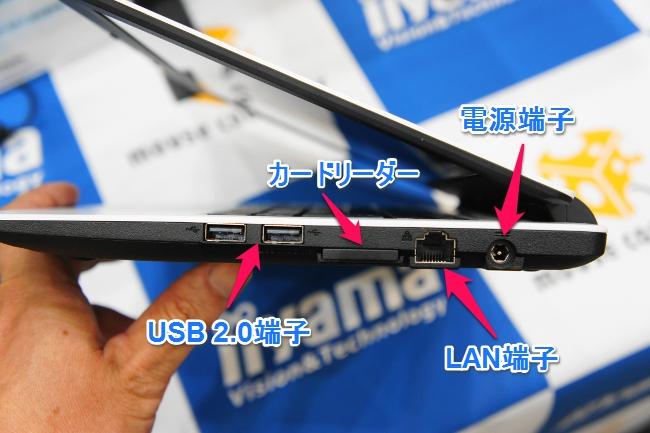 『LB-C220S-SSD』のインターフェース(右側)