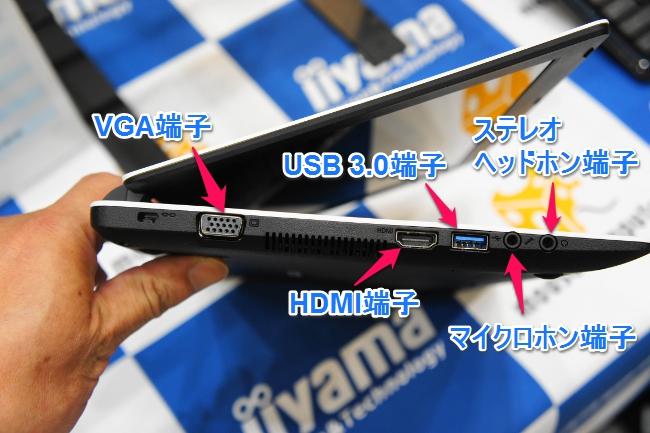 『LB-C220S-SSD』のインターフェース(左側)