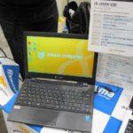 マウスコンピューター『LB-J550X-SSD』IGZO液晶搭載!携帯性に優れた13.3インチ高性能モバイルノート!