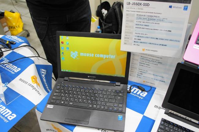 LB-J550X-SSD