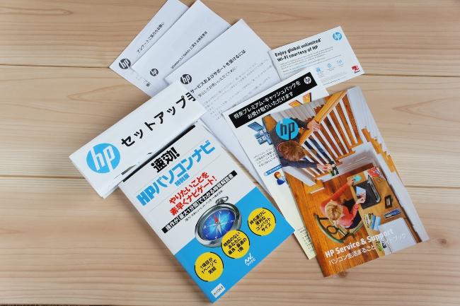 『HP 14-ac000』の付属品