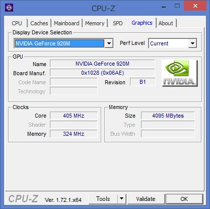 CPU-Z(Graphics 2)