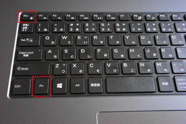 ファンクションキーの機能切替