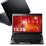 東芝『dynabook R93』Core i7 & SSD 256GB 搭載の13.3型モバイルノートを会員価格でおトクに購入!