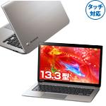 東芝『dynabook KIRA VB83』Core i7&SSD 256/512GB搭載!13.3型高精細液晶モバイルノート!