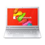 東芝『dynabook AZ65』Windows10&第6世代インテルCore搭載の15.6型ハイ・スタンダードノート!