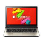 東芝『dynabook AZ95』Windows10&第6世代Core i7搭載!4Kタッチ対応ディスプレイの15.6型ハイスタンダードノートPC!