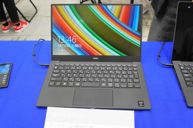 展示会で撮影した XPS 13 (Windows 8.1モデル)