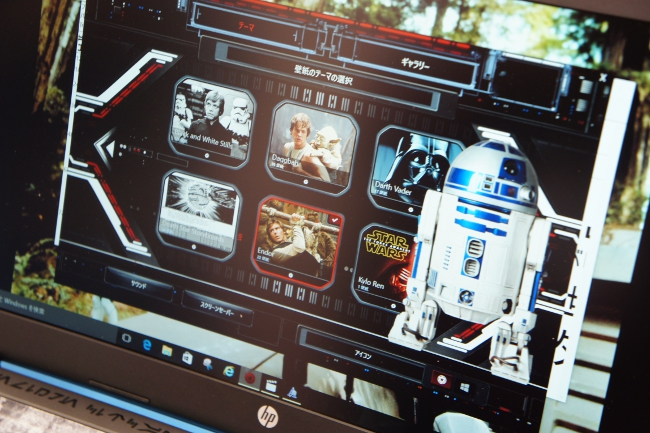 Star Wars Special Edition Notebook コンテンツ