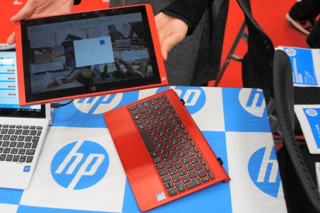 HP Pavilion x2 10-n100 タブレット