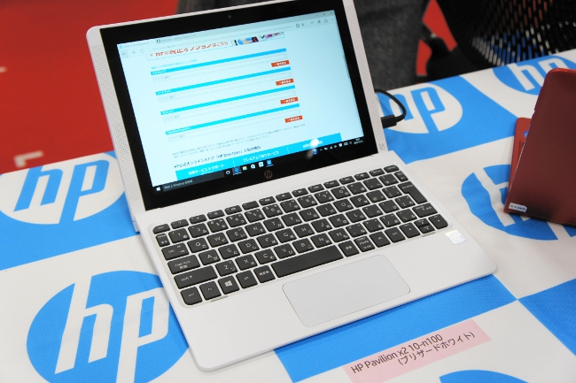 HP Pavilion x2 10-n100 ブリザードホワイト