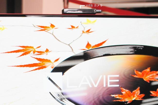 LAVIE Direct DA(H) Webカメラ