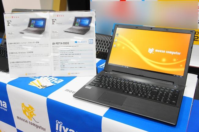 LB-F571X-SSD2 全体像