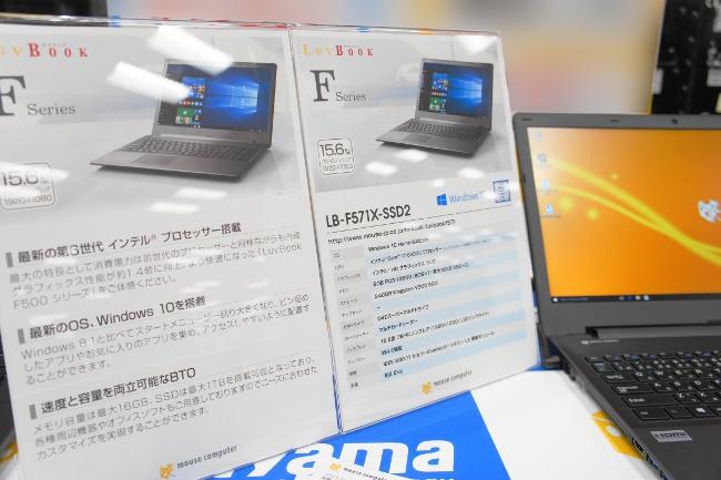 LB-F571X-SSD2 スペック表