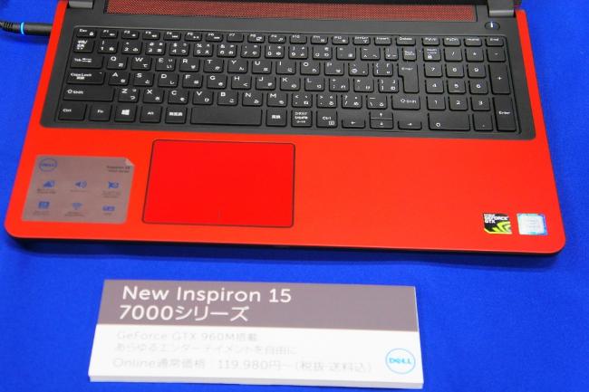 New Inspiron 15 7000 シリーズ キーボード全体
