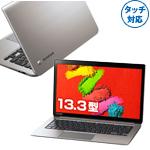 東芝『dynabook KIRA VZ83』Windows10搭載!タッチ対応 13.3型ハイスペックモバイルノートPC
