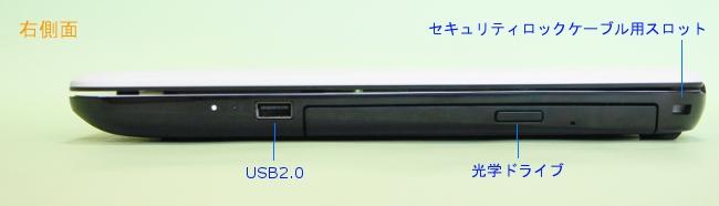 インターフェース(右側)