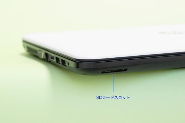 インターフェース(前面側)