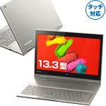 東芝『dynabook KIRA LZ93』Windows10搭載!7つのフォルムにスタイル自在の 13.3型ノートPC