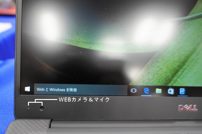 New XPS 13 WEBカメラ