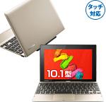 東芝『dynabook NZ40』Windows10搭載!タブレットにもなる10.1型2in1モバイルノートPC