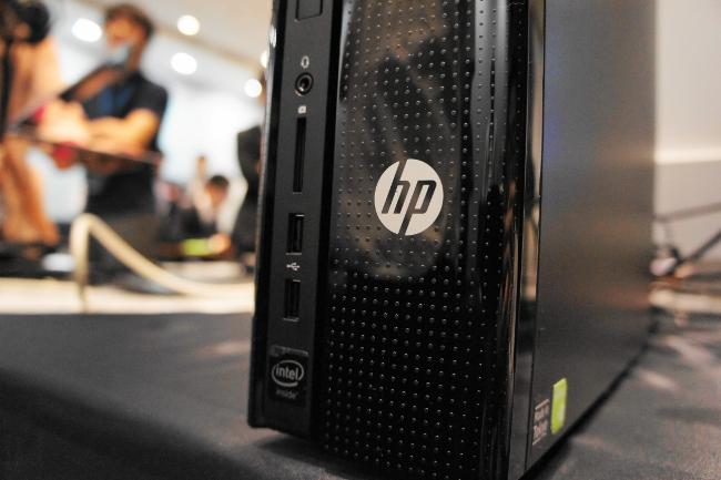HP Slimline 450-120jp/CT