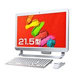 東芝『dynabook DZ61』Windows10&Core i7搭載!21.5型オールインワンPCが会員価格12万円台(税抜)から購入可能!