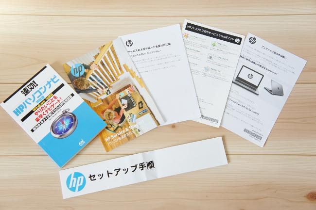 『HP ENVY 17-n100』の付属品 一式